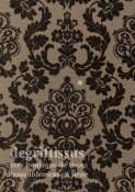 Velour mixte médaillon Dégriftissus vous propose ce tissus d'ameublement velours médaillon baroque. Velours d'ameublement mixte,